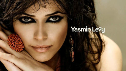 yasmin-levy-logo1